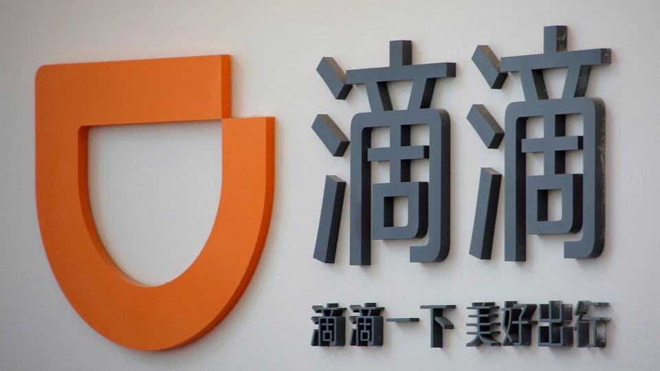 didi chuxing logo - startup article